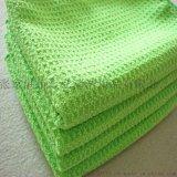 超细纤维毛巾菠萝格地巾地板清洁布洗车首选鱼鳞布洗碗巾