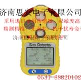 SA-BX04攜帶型四合一氣體檢測儀