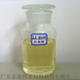 改性固化剂(HAMTEK弘柏程)