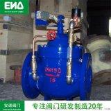水泵控制阀 多功能水泵控制阀 700X水泵控制阀 厂家直销