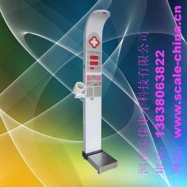 乐佳 HW-900B 医用身高体重血压脉搏测量仪