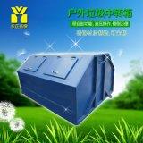 厂家直销户外环保垃圾中转箱