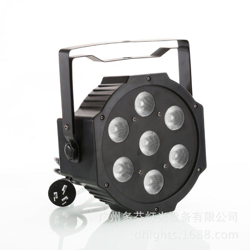 7颗9W三合一**轻便型大功率LED舞台染色帕灯舞台灯光