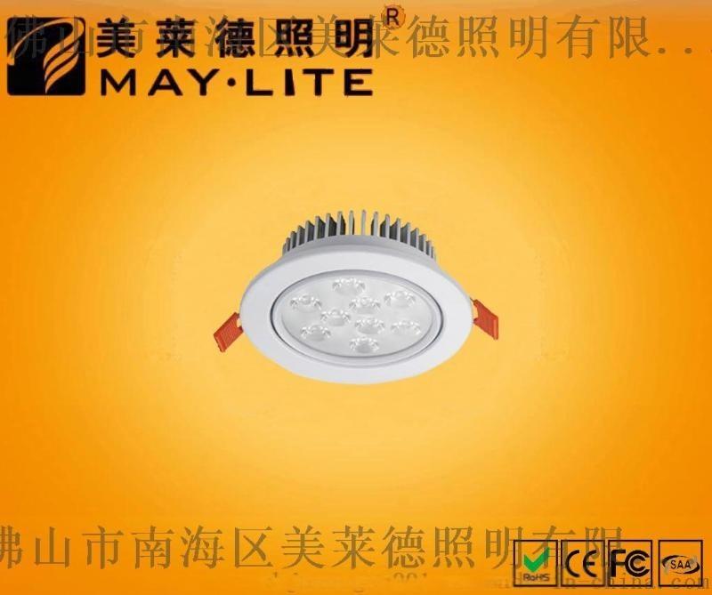 LED活動式天花射燈        ML-L803-9
