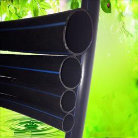 供应福建省福州市大棚滴灌管材管件厂家