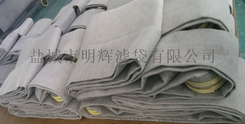 高效低阻混紡防靜電除塵濾袋導電收塵袋