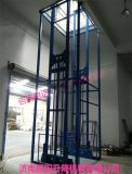 河北液压升降货梯 固定升降机厂家