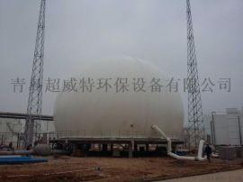沼气工程设备 双膜气柜 沼气气柜
