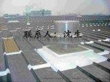 廣州蘿崗防水補漏服務,專業防水補漏工程,保溫加固工程價格圖