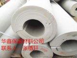热合聚乙烯发泡保冷管( PEF)发泡保温板使用范围