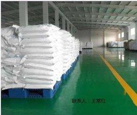厂家直销食品级磷酸氢镁三水