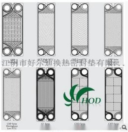 板式換熱器維護