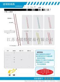 LCS260SGF1玻璃钢方管直梯 欧洲标准EN131