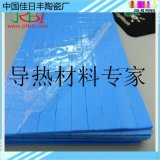 矽膠片 導熱絕緣片 矽膠墊片 導熱係數3.0W 200*400*1mm矽膠片