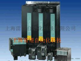 S120西门子变频器维修,s120伺服控制器维修,s120整流模块维修