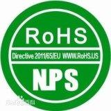 無錫ROHS環保檢測中心