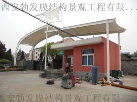 庆阳市7米宽膜结构看台屋顶安装制作