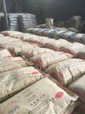 聚合物耐鹼砂漿,北京中德新亞全國供應品質保證性價比高
