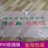 石膏线角膜PVC乳白色石膏线薄膜