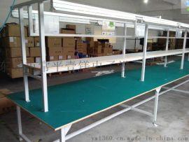 防静电工作台 装配桌 车间流水线操作台桌子
