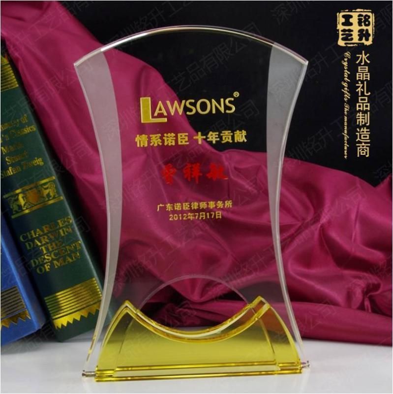 k9水晶奖杯 现货水晶奖牌定制 **员工奖杯
