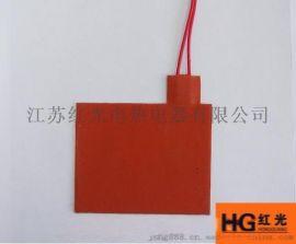 红光供应硅橡胶电加热板