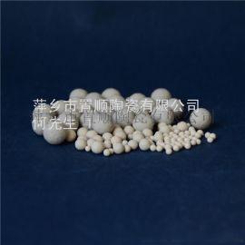 置順陶瓷有限公司供應惰性99%氧化鋁瓷球陶瓷