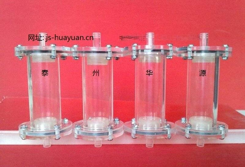 泰州華源THYJ-55有機玻璃離子交換柱