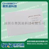 手机测试卡测试手机耦合的测试卡