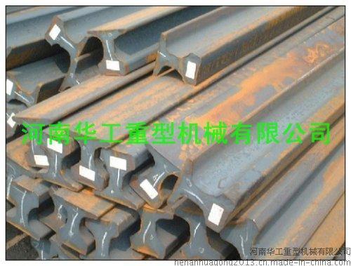 QU80起重機鋼軌,U71Mn起重機鋼軌,80kg起重機鋼軌,吊車軌QU70、80、100、120鋼軌,輕軌、重軌、鐵路專用鋼軌長垣總代理