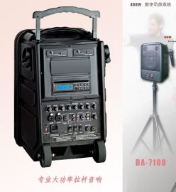 专业拉杆音响,大功率无线扩音机,专业户外音响