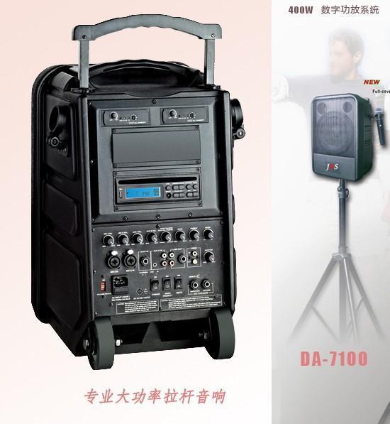 專業拉桿音響,大功率無線擴音機,專業戶外音響