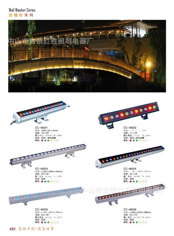 廠家供應 紅勝照明 戶外洗牆燈 18W線條燈 戶外燈 射燈