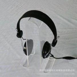 定做有机玻璃亚克力耳机架头戴式大耳机展示架8MM免费印刷LOGO