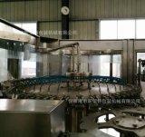 供應 全自動瓶裝碳酸飲料生產線 / 汽水生產線 / 可樂生產線