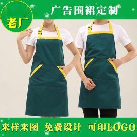 成都广告围裙定做厂家涤纶面料防水宣传广告围裙可加彩色印刷logo