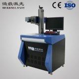 廣東CO2鐳射打標機 非金屬塑料PVC玻璃皮革刻字打碼機廠家直銷