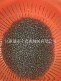 直销pvc造粒生产线塑料造粒机单螺杆塑料挤出机粉碎料造粒机