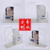工厂设计定做创意名片盒亚克力请赐名片盒展会透明名片收纳盒批发
