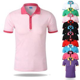 定制t恤班服文化衫定做短袖翻领广告衫团队工作服