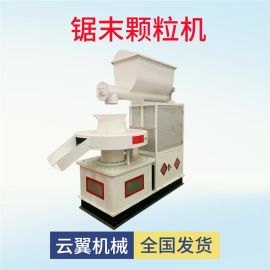 现货玉米秸秆压块成型机设备 生物质燃烧颗粒机 多功能造粒机