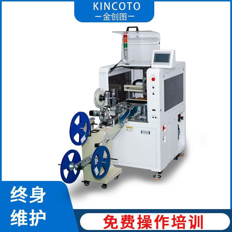 金创图厂家直销ic芯片自动烧录机 多功能台式高效原装 产能高