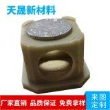 异形氮化铝陶瓷定做 氮化铝陶瓷精加工