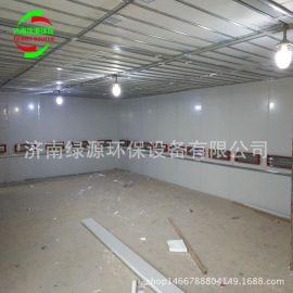 水帘式环保喷漆房 红外线加热烤漆房 定做家具无尘喷漆房