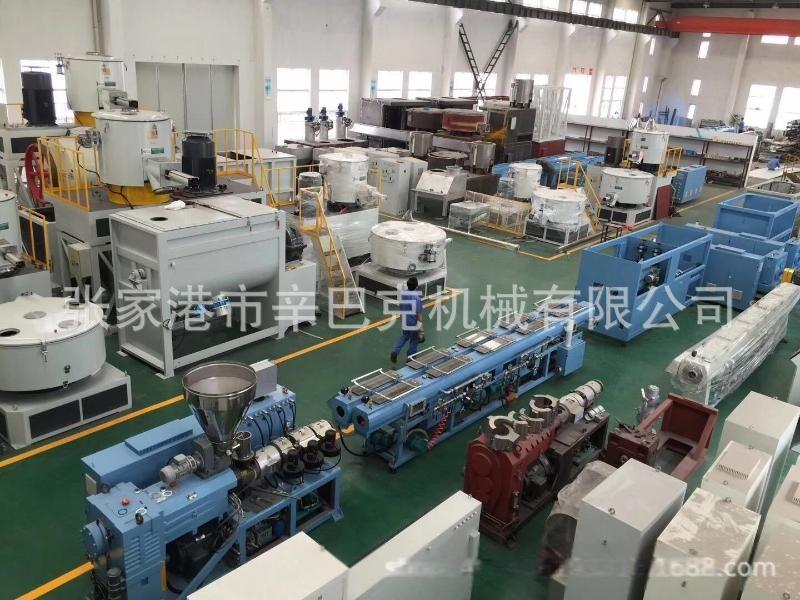 PVC管材生产线 250塑料型材生产线 PPR管PPC生产流水线