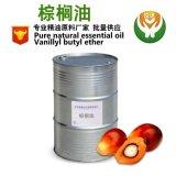 植物棕榈油 马来西亚 24度52度棕榈油 食用工业棕榈油 手工皂原料
