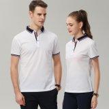 團體廣告衫夏季POLO衫短袖T恤女工裝印logo企業超市定製工作服