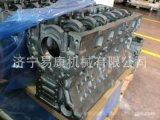 重庆康明斯M11缸体|3329058|3328618|3803717|4060394|拆机件