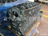 重慶康明斯M11缸體|3329058|3328618|3803717|4060394|拆機件