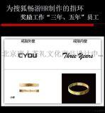 戒指(leechang-047)